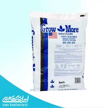 فروش کود کامل گرومور 20-20-20 آمریکایی پاکت 25 پوندی |